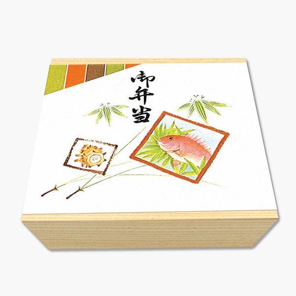 ササガワ タカ印 掛紙 本中判 御弁当 8-18 500枚(100枚袋入×5冊包) (取寄品)
