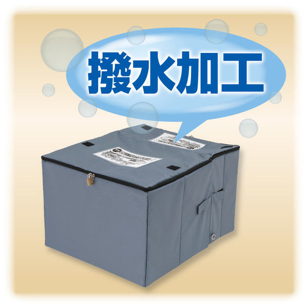 アスカ アスカ 宅配ボックス ツイン 大容量 南京錠ダイヤル錠ワイヤー付き DSB150 (直送品)