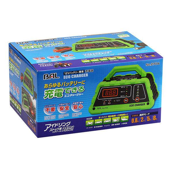 大橋産業 12Vバッテリー専用充電器 ECO CHARGER 2704 (取寄品)
