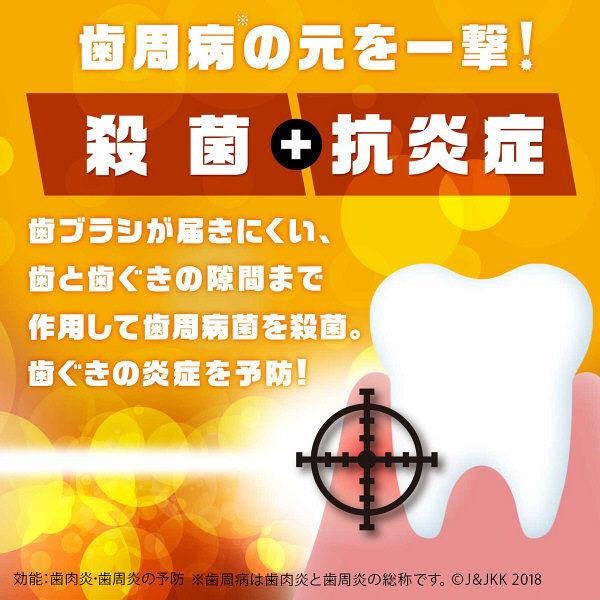 周 病 歯 リステリン リステリンの効果とその効果的な使い方
