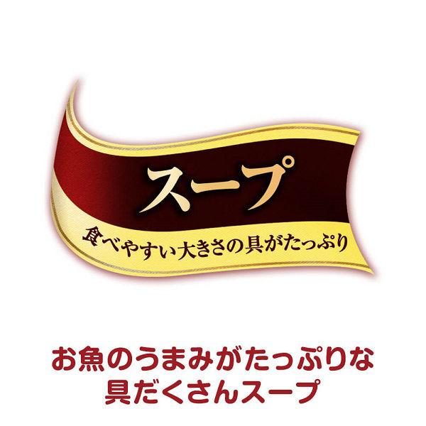 ユニ・チャーム 三ツ星グルメ スープ まぐろ・かつおにしらすと白身魚入 40g 158257 1セット(4個入)