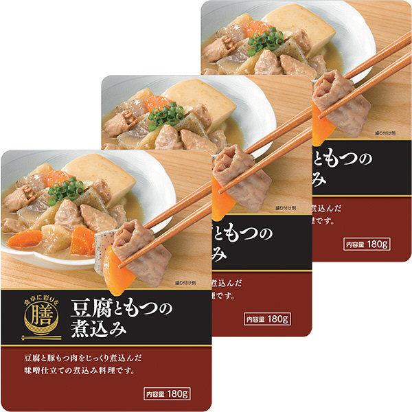 豆腐ともつの煮込み 3個