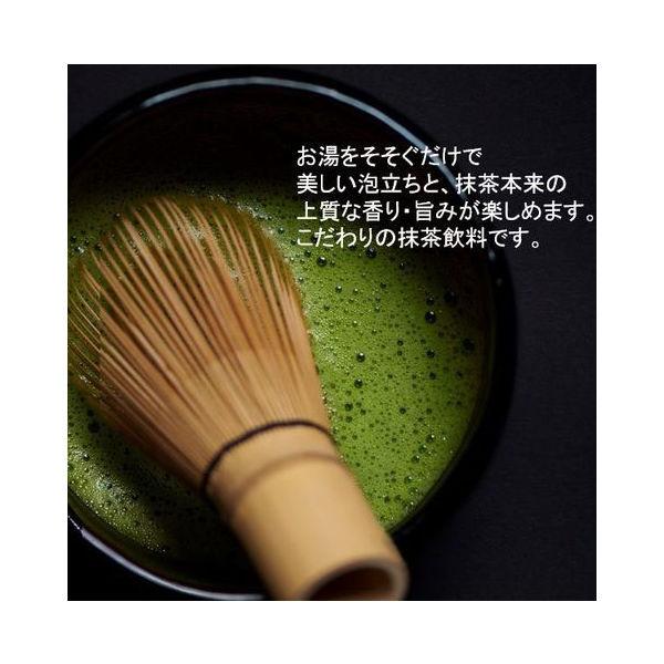 カフェラトリー 濃厚抹茶 1箱(6本入)