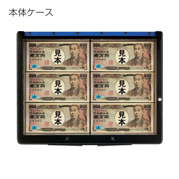 手提げ金庫 ダイヤル付型A4(1号) 青