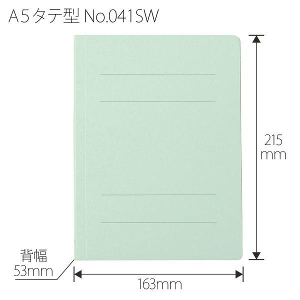 プラス フラットファイル厚とじ500 A5タテ ブルー 87565 1袋(10冊入)