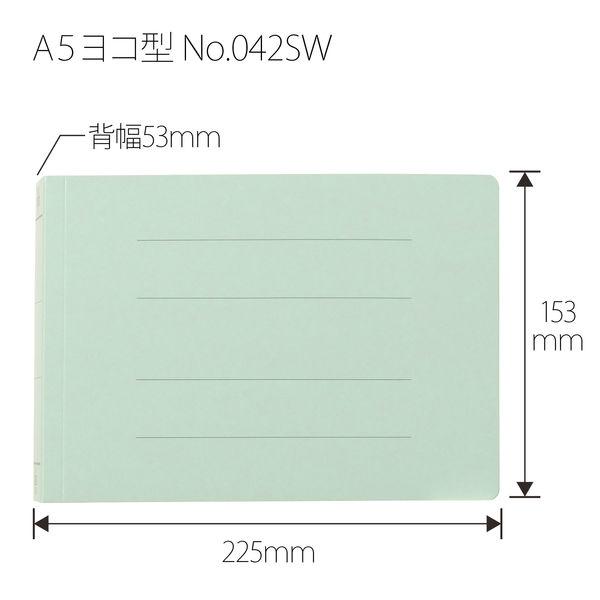 プラス フラットファイル厚とじ500 A5ヨコ ブルー 87605 1袋(10冊入)