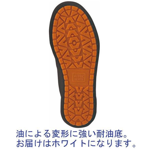 アイトス 耐滑コックシューズ 23.5cm AZ4440-001-23.5 ホワイト 1足