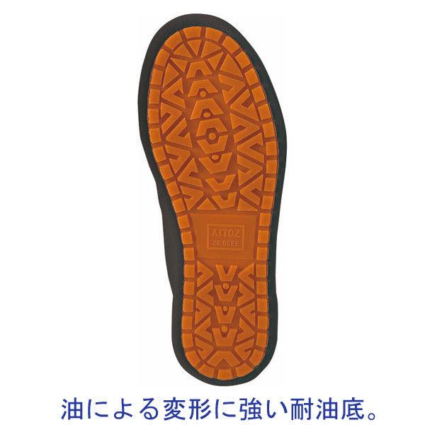 耐滑コックシューズ 25.5cm AZ4440-010-25.5 アイトス