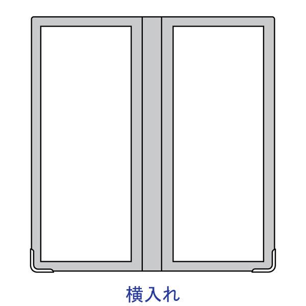 伊藤忠リーテイルリンク ドリンクメニューファイル 茶 SA231-02 1箱(10冊入)