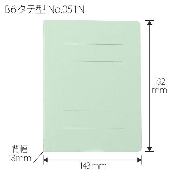 フラットファイル B6縦 青 10冊