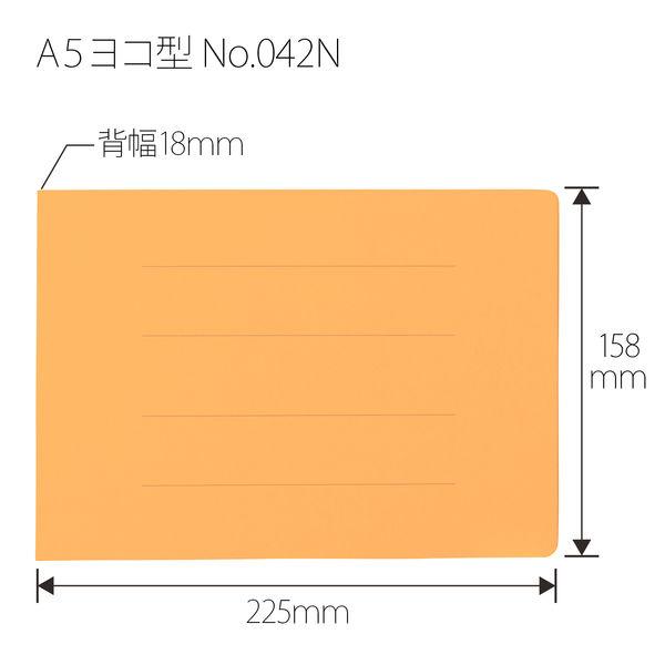 フラットファイル A5ヨコ 黄 100冊