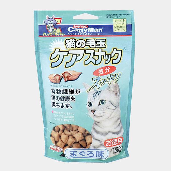 猫の毛玉ケアスナックまぐろお徳用×3個