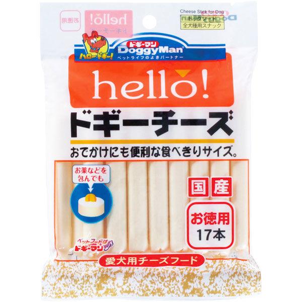 ハロードギーチーズ お徳用 17本×3袋