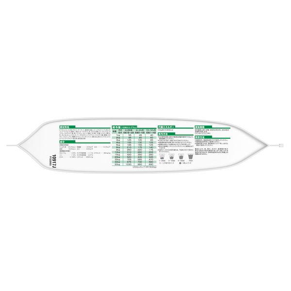 サイエンスD 小粒 子犬 6.5kg×2