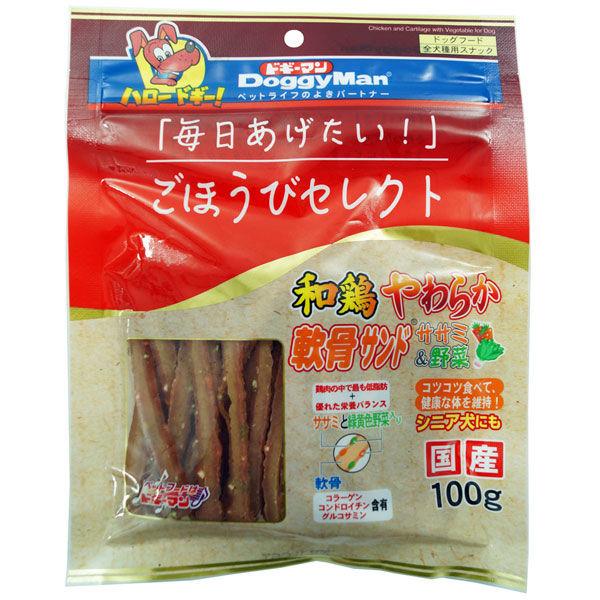ご褒美和鶏柔軟骨ささみ&野菜×3個