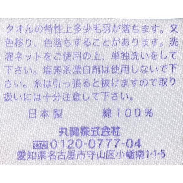 バスタオル五彩織りムーミンコミックカバー