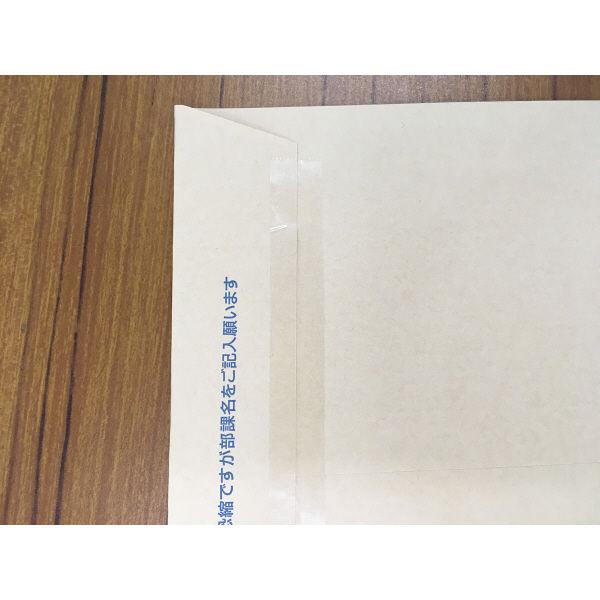 共和 セロハン粘着テープ 15mm幅×50MT HC-300-A 1箱(120巻:10巻入×12パック)