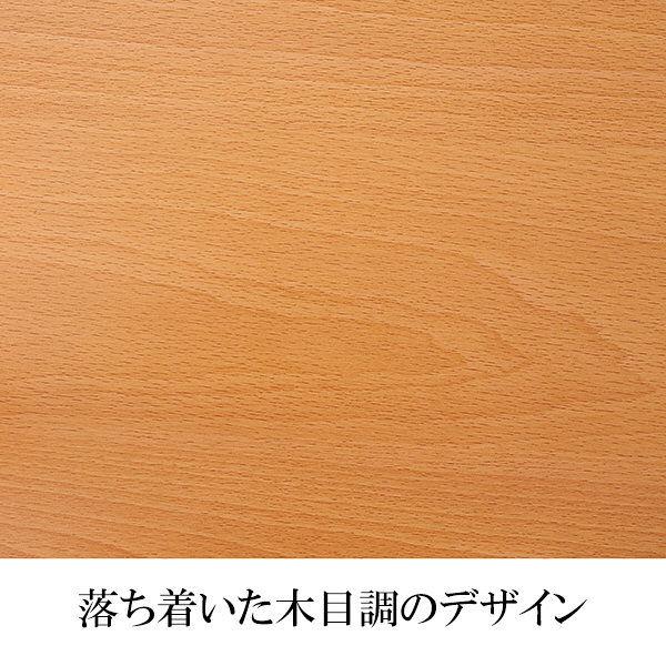 アスプルンド 机上ラック W600×D200 ナチュラル 274386 1セット(3台:1台×3)