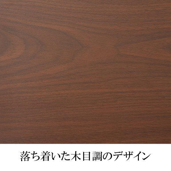 アスプルンド 机上ラック W600×D200 ブラウン 274393 1セット(3台:1台×3)