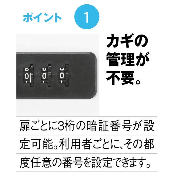 スマイル PCロッカー 8人用セット ダイヤル錠 ホワイト 幅620×奥行410×高さ878mm 1台(2梱包)
