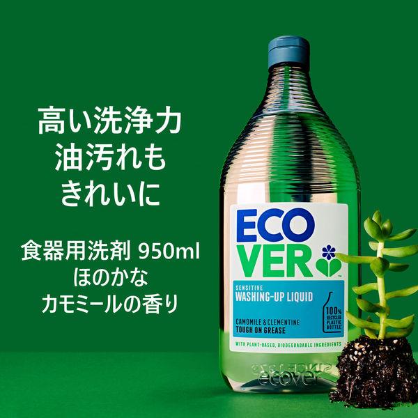 エコベール カモミール食器用 950ml