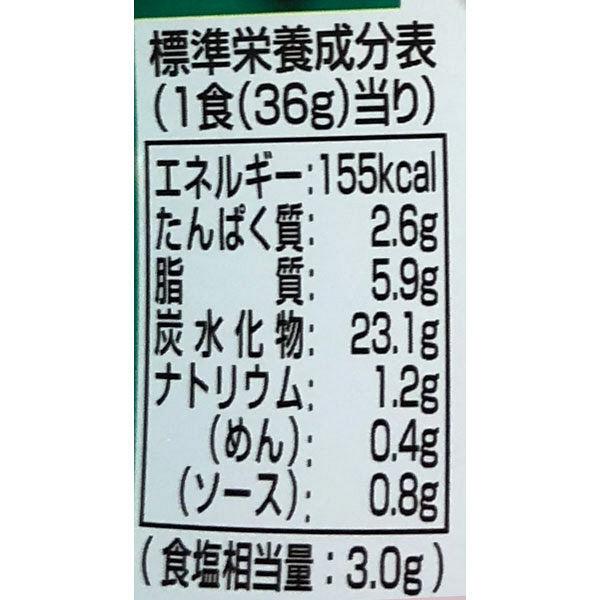 東京ラーメン ペペロンチーノ 5個