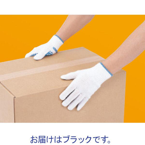 勝星産業 ゴムライナー 黒 M #079