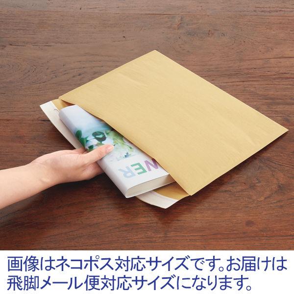 薄口クッション封筒横型 飛脚メール便 茶