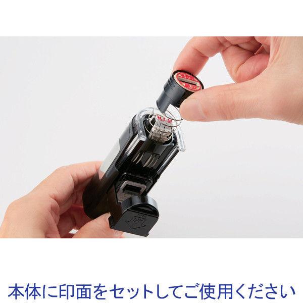 シャチハタ 日付印 データーネームEX15号キャップレス 「入力済」 印面+本体セット 1セット