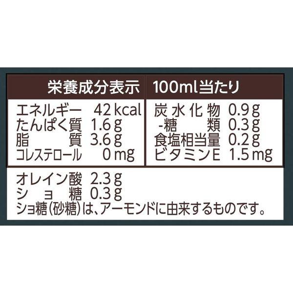 アーモンドミルク ナチュラル 1L 6本