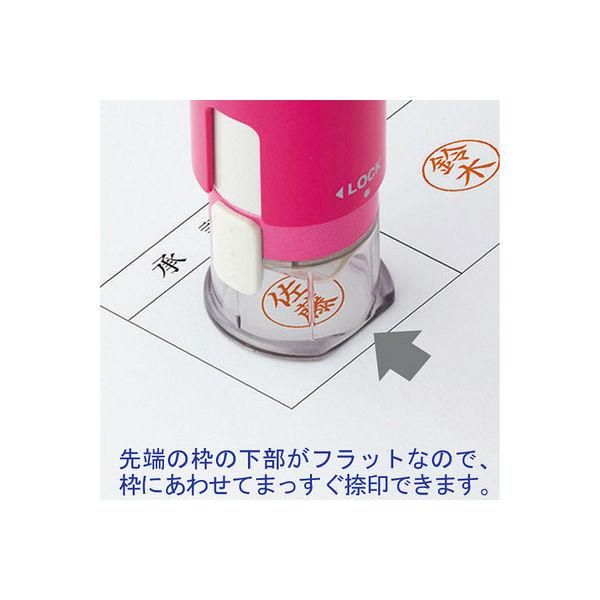 シャチハタ キャップレス9 ブラック 川崎 XL-CLN5AS0813