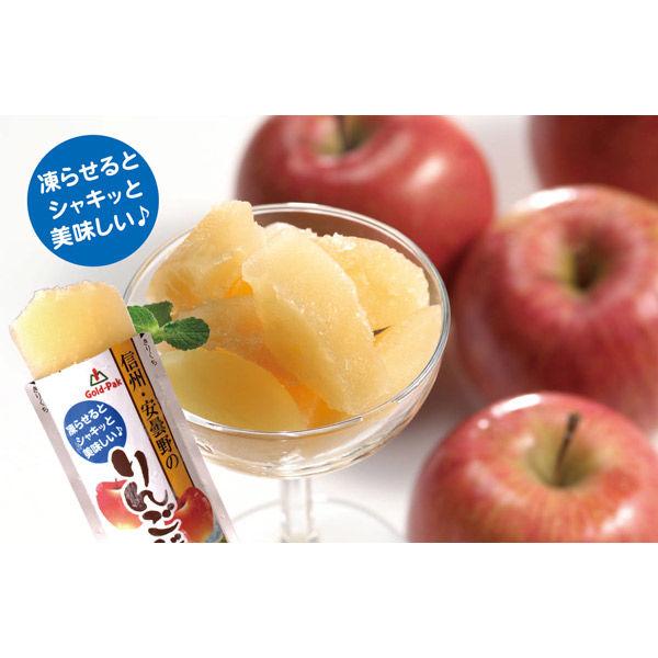 安曇野のりんごジュース(パウチ)90g
