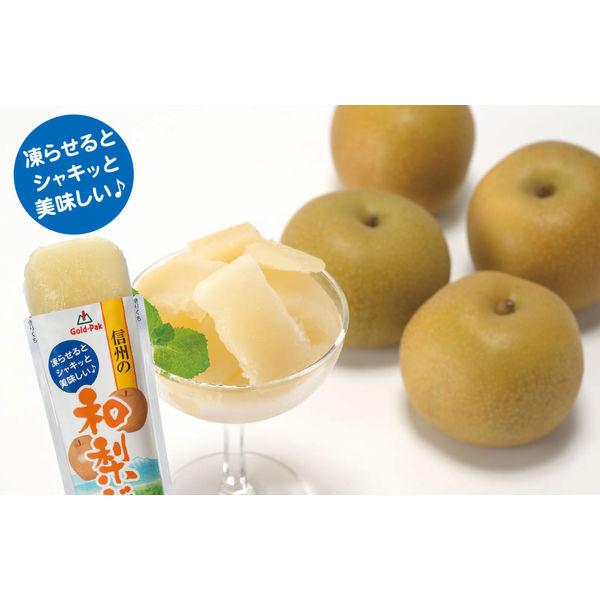 信州の和梨ジュース(パウチ)90g
