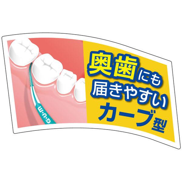 ガム歯周プロケアソフトカーブSSM30本