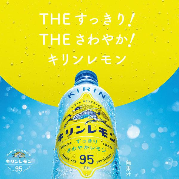 キリンレモン 1.5L 8本