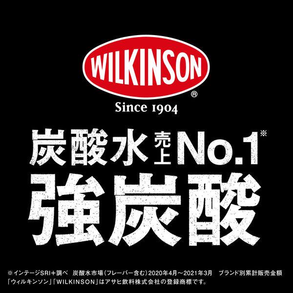 ウィルキンソンタンサン強炭酸 300ml