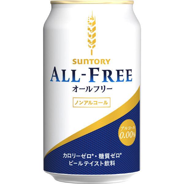 オールフリー350×6缶 +1缶増量