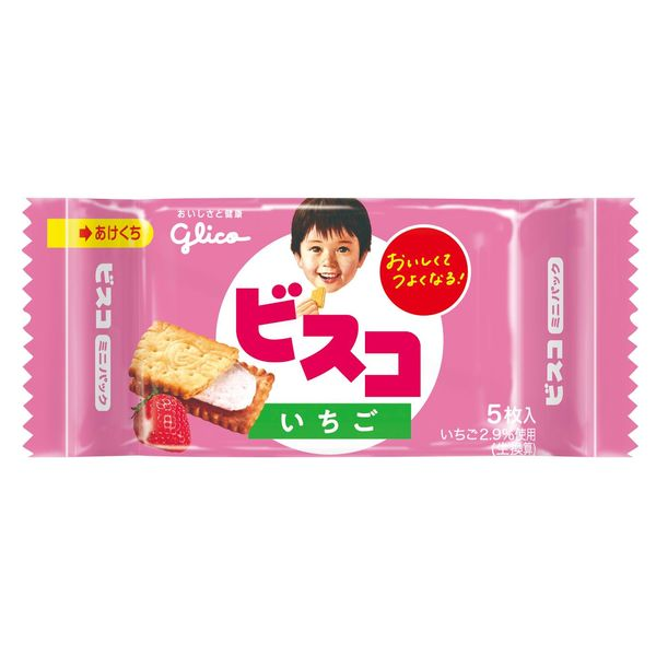 お菓子 グリコ袋 1ケース