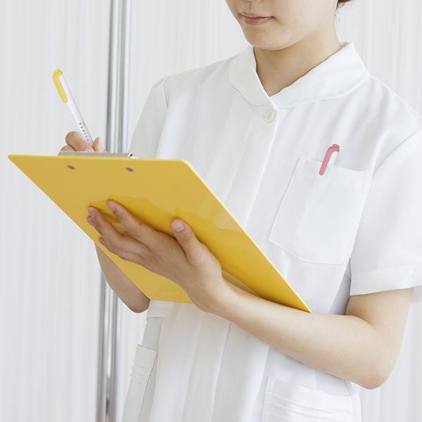 蛍光ペン マイルドライナー ブルー