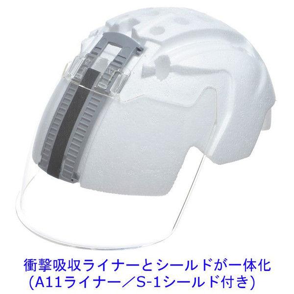 DICプラスチック ABS製ヘルメット AA11EVO-CS 通気孔無/ライナーA11・シールド付/内装HA6 白/クリア 1個 (直送品)