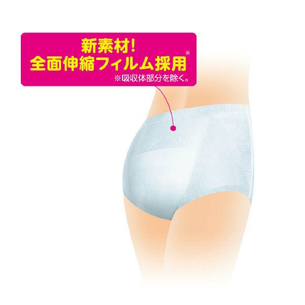 アテント スポーツパンツ M 10枚入