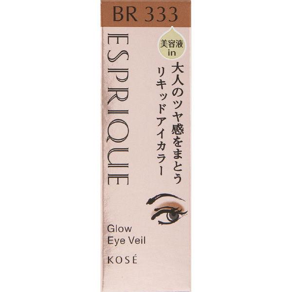 グロウアイヴェール BR333