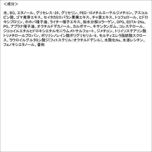 ルシェリ 化粧水 特濃(詰替)