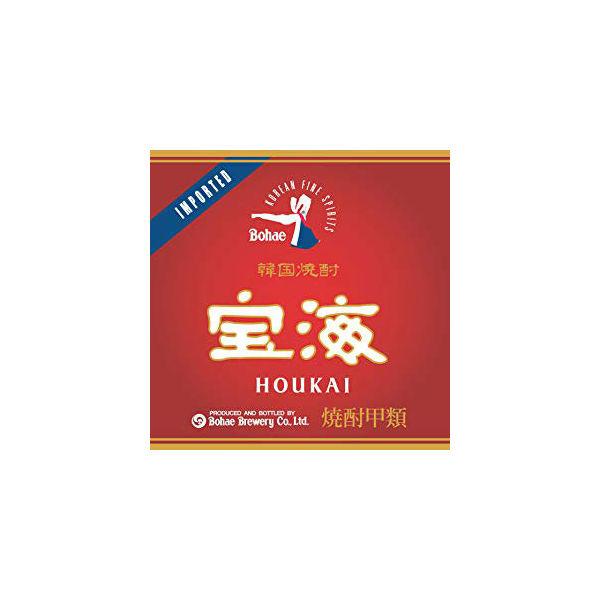 アサヒビール 韓国焼酎 宝海(ホウカイ)