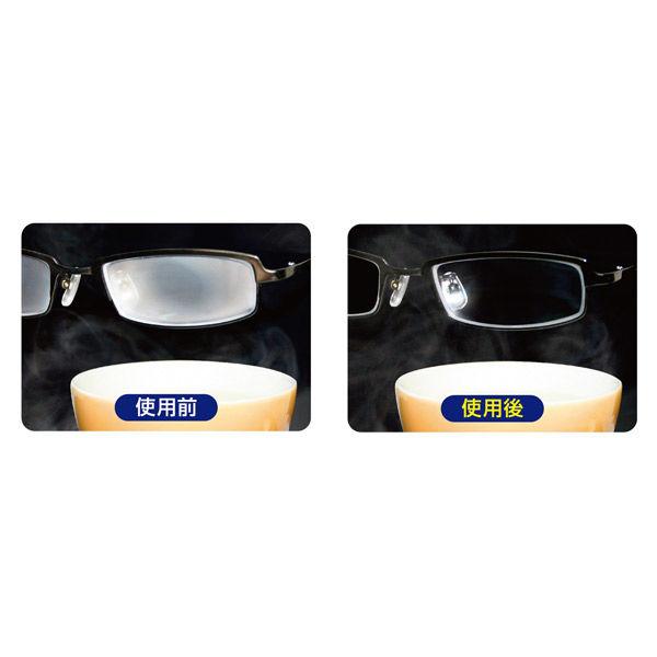 メガネブク メガネのくもりを防ぐ くもりどめ ハンディスプレー パック18ml