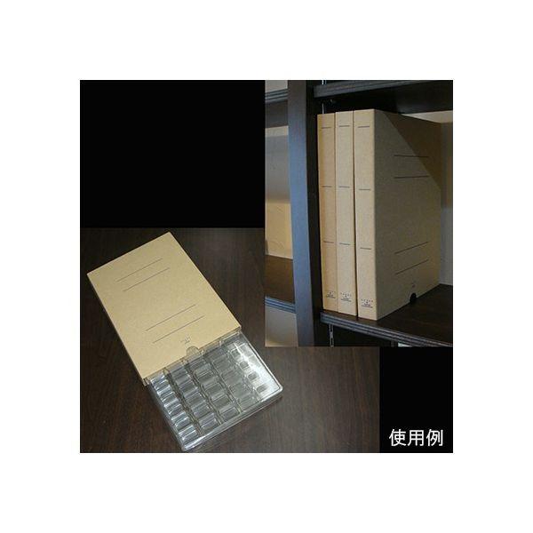 アズワン サンプル保管トレー(3枚入) 210×297×25mm 5×10マス T-001-50(50マス)3マイ 61-9950-05(直送品)