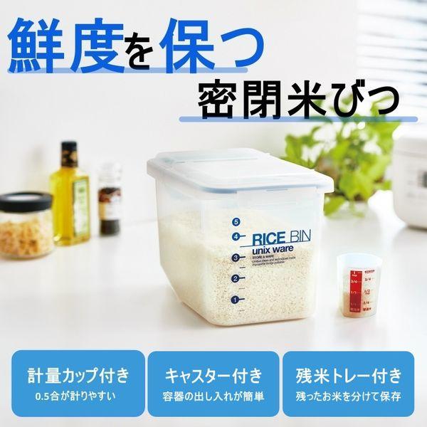 密閉米びつ パッキン付 12kg
