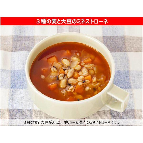 3種の麦ミックス(キヌアと黒米入) 3個