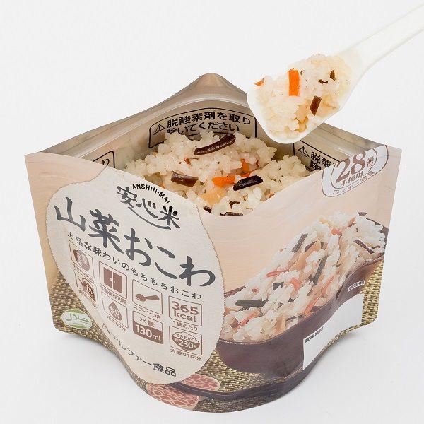 安心米(アルファ化米) 山菜おこわ 1食