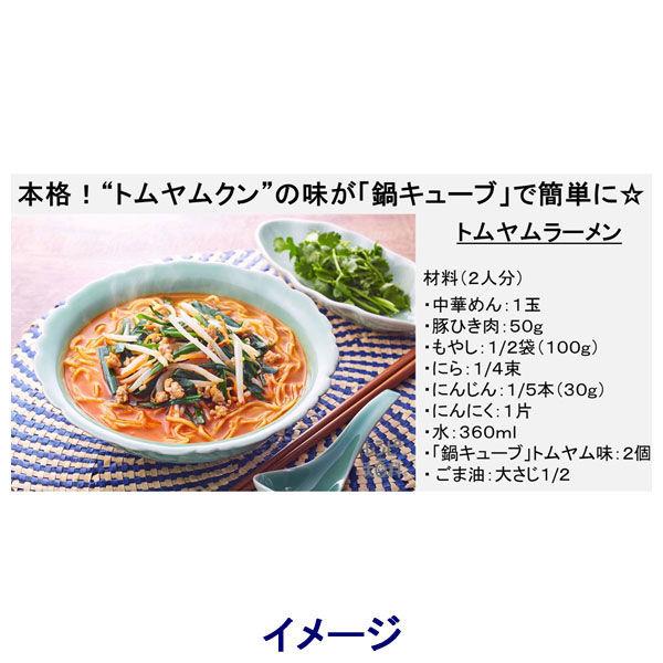 鍋キューブトムヤム味 4個入パウチ 2個